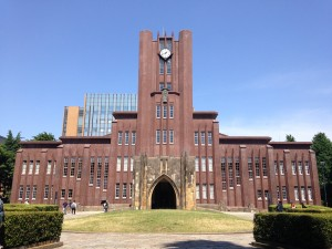 University of Tokyo: Went on lab tours around campus and met several grad students who talked about their current research projects.