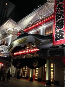 "Kabuki-za, Ginza: Watched a traditional kabuki performance called ""Yoshitsune Senbon Zakura"""