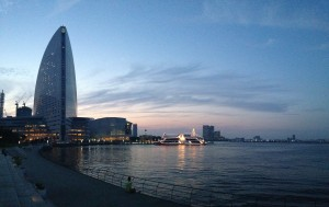 Minato Mirai, Yokohama: Spent the day walking through streets and parks until sunset. - Shweta Modi