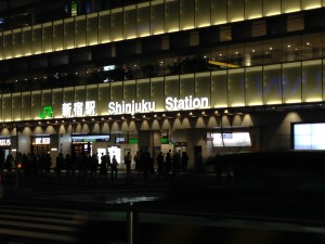Shinjuku Station – A few of the other Nakatani fellows and I visited Shinjuku and treated ourselves to gyoza after a long day of not understanding Japanese. - Chandni Rana