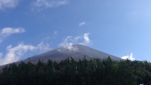 Mt. Fuji (view from the 5th Station) – It really didn't look like that bad of a hike from down here… ~ Chandni Rana