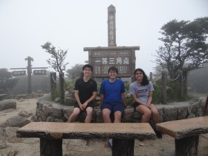 Daniel and I visited Brinda in Nagoya! We hiked up Mt. Gozaisho (1200m) which was recommended by Konan (こなん). Coincidentally, Konan is the son of the man who told Mr. Nakatani to start the Nakatani Foundation. ~ Donald Swen