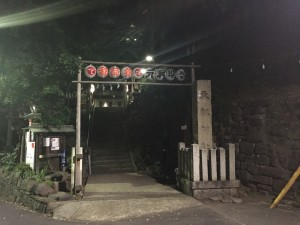 Shrine: The entrance to a shrine that can be found by walk a few minutes away from the Sanuki Club in the direction opposite to our language classes. - Youssef Tobah