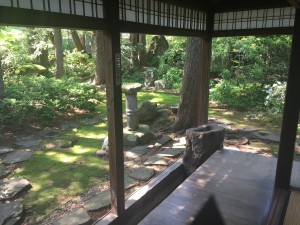 A garden view from the inside of a samurai's home; an example of wa from Japan's history. - Youssef Tobah