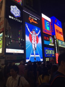 Glico Man: I visited Osaka this weekend and got to see the famous Glico Running Man sign with Daniel, who also gave me a tour around Namba. - Youssef Tobah