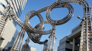 A Sculpture in Yokohama: I went to Yokohama with some of the other Nakatani Fellows. I encountered this sculpture and thought it was super cool. Yay art! - Nickolas Walling