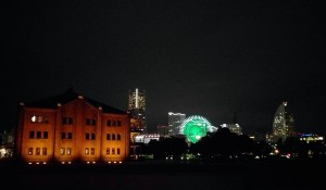 Yokohama Skyline: Another interesting mix of old and new in Japan. - Sasha Yamada