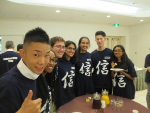 "Meet with Nakatani U.S. students: All of Nakatani students had the same ""Shin (Trust) T-shirt"" and enjoyed dinner."
