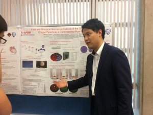 Poster presentation. One of the most valuable experiences at Rice University. ~ Tatsuya Tanaka