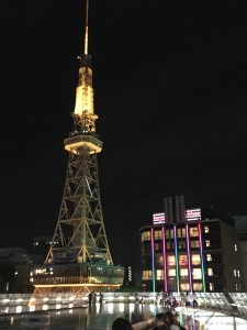 Visiting Nagoya TV tower in Nagoya - Brinda Malhotra