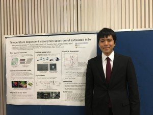 Nobuyoshi Hiramatsu (NK RIES 2016) presenting on his research project in the Kono Lab.