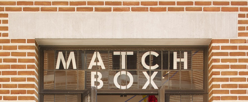 Matchbox Gallery