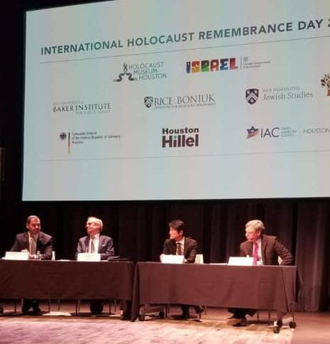 International Holocaust Remembrance Day at HMH