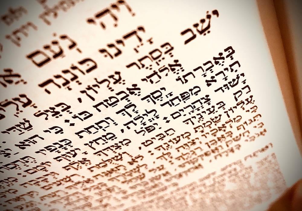 God Shelters the Faithful: The Prayer of Psalm 91