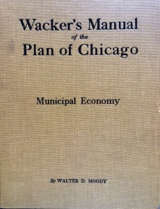 Wackers Manual Cover #2