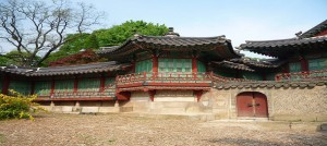 changdeokgung (palace) building