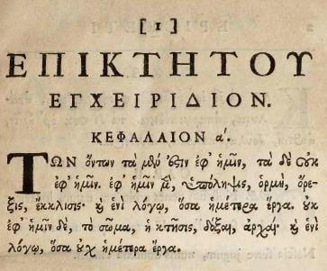 handbook epictetus essay