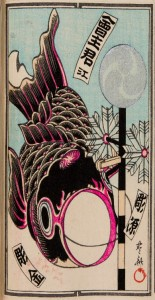 nōsatsu 2
