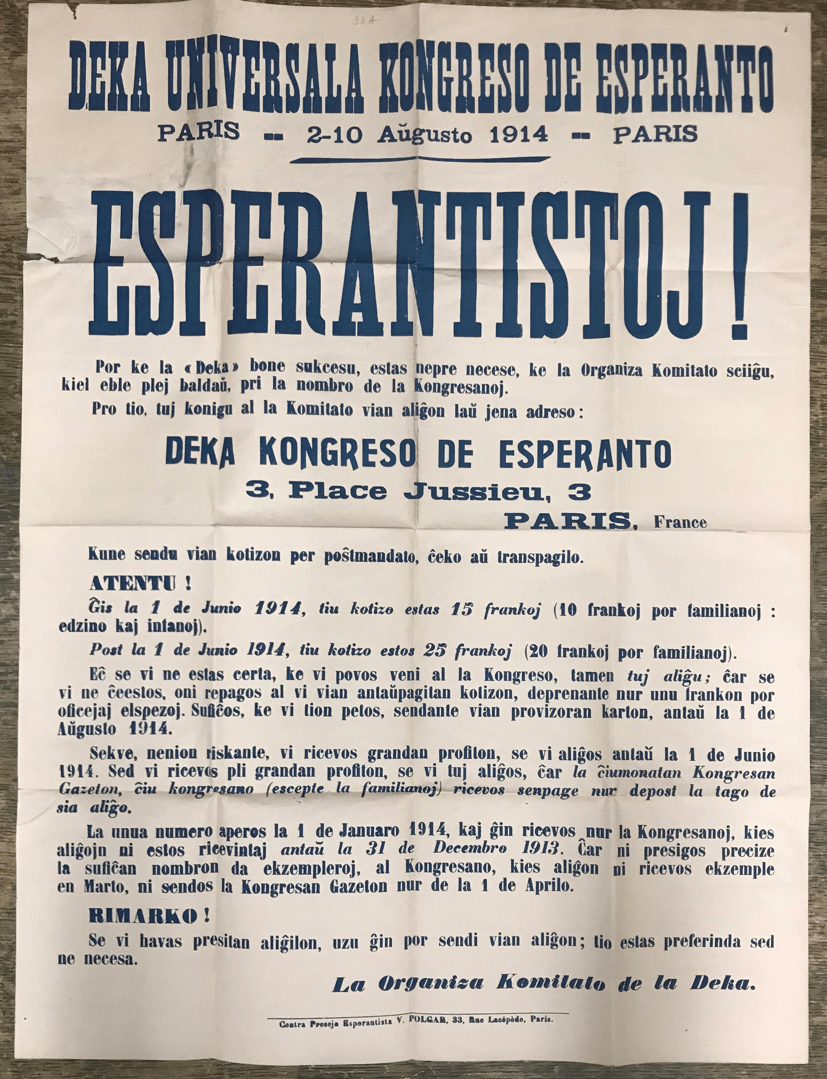 Universala Kongreso de Esperanto conference poster, Paris 1914
