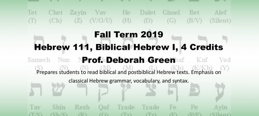 HBRW 111: Biblical Hebrew I (Fall 2019)
