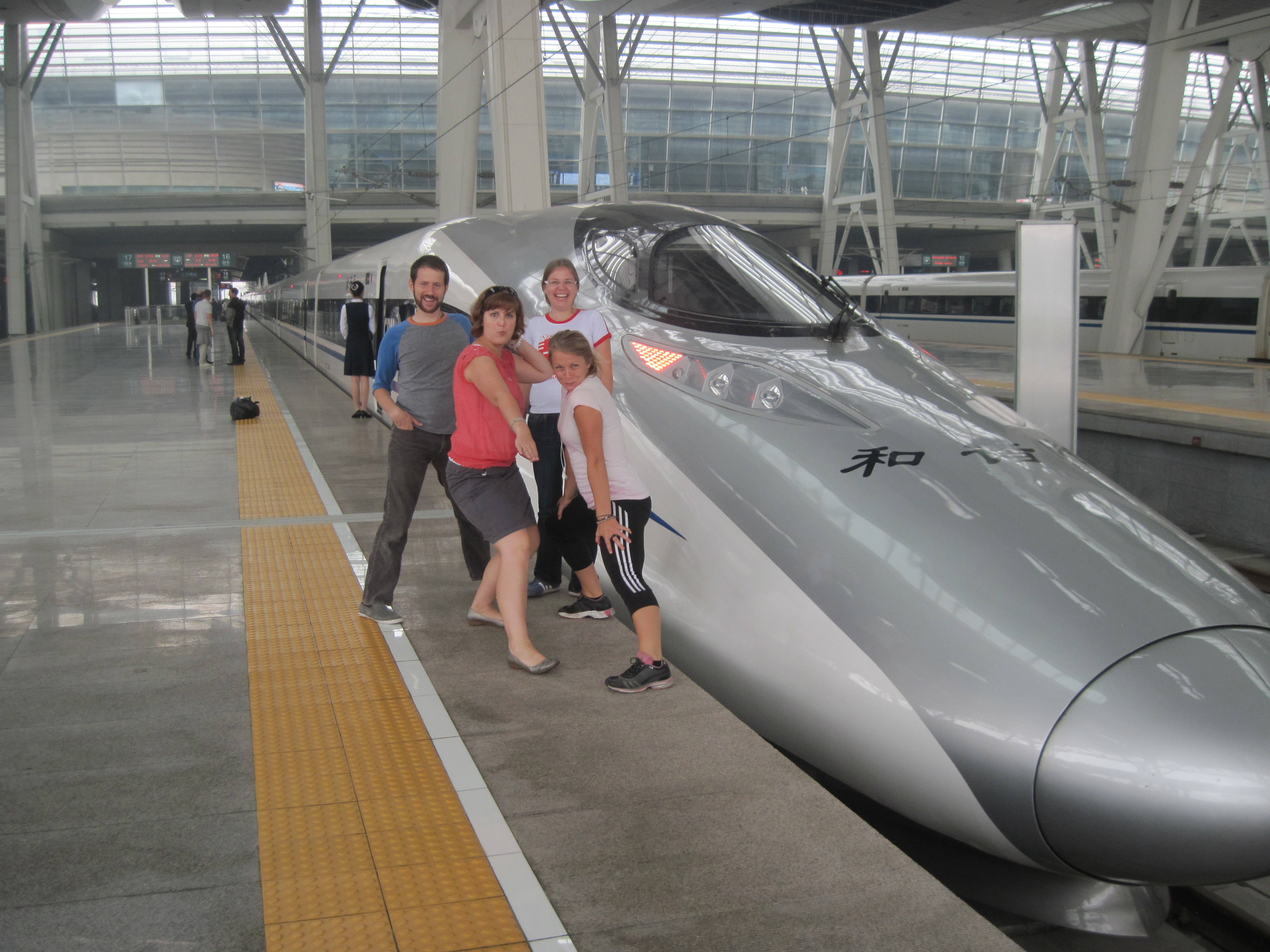 Experiencing China's High Speed Rail | UO Business Blogs