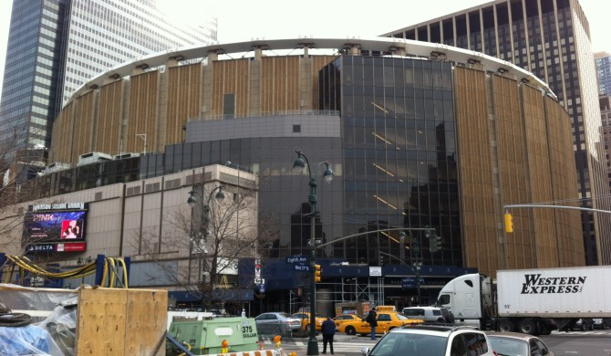 Bringing History Into The Future At Madison Square Garden Uo