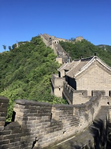 Engaging Asia Great Wall of China