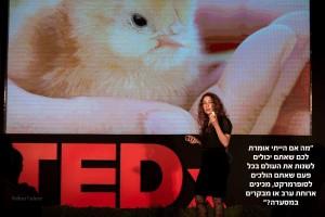 Ori Shavit TedX
