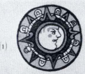 Sun symbol, Florentine Codex (public domain)