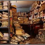 police archives