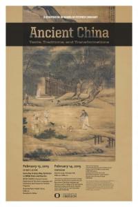 CAPS Ancient China Poster