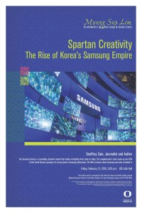 CAPS Lim-Spartan Creativity poster