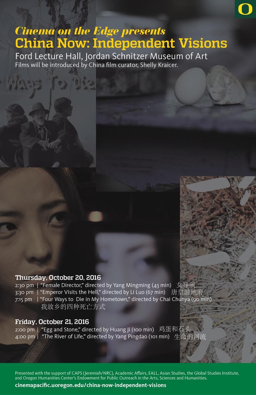 Фильмы с саой янг фото 675-470