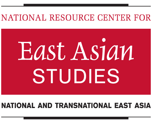 NRC | Center for Asian and Pacific Studies
