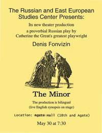 minor1