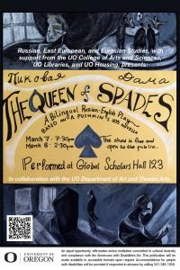 queen of spades4x6