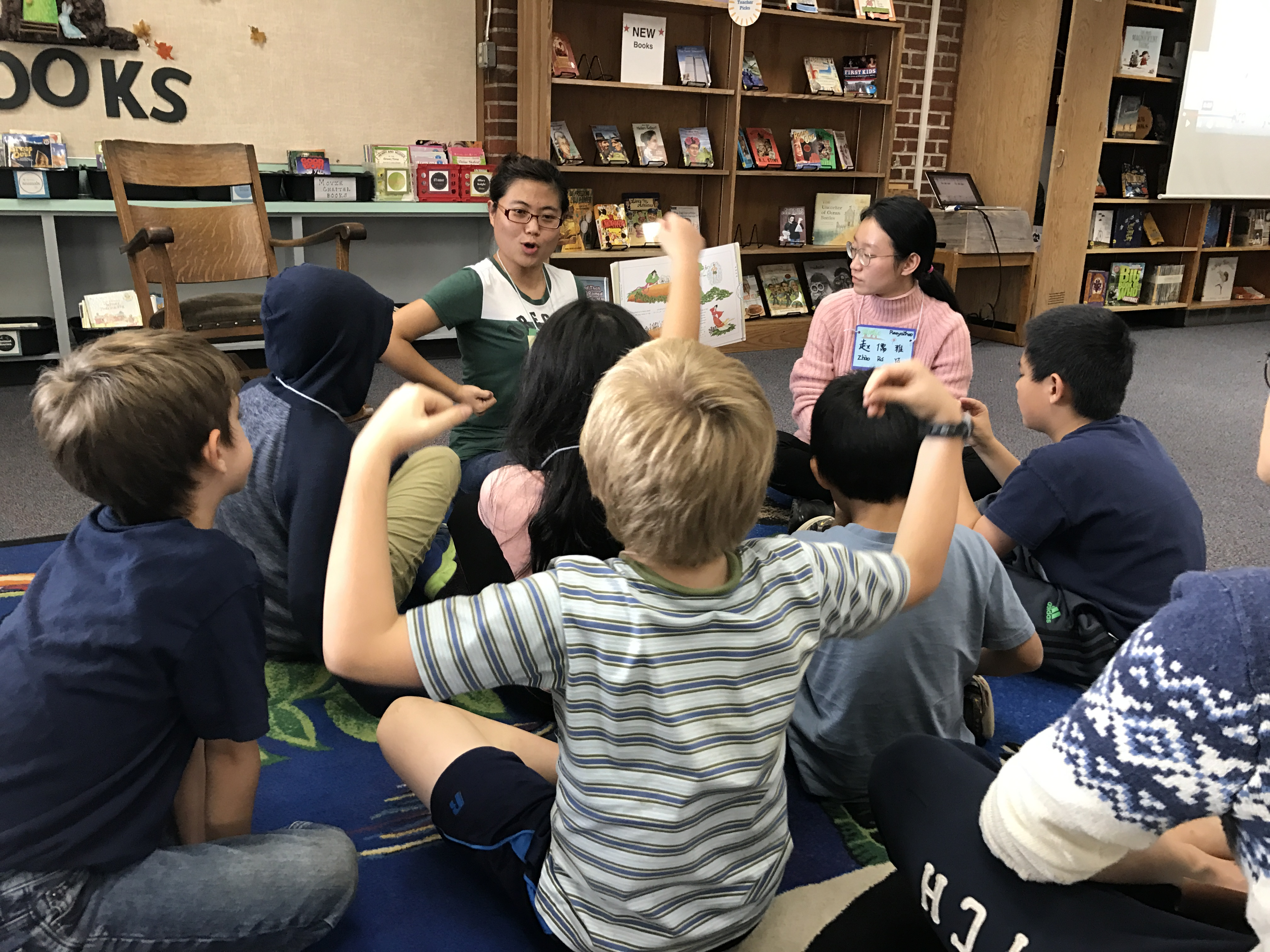 Childhood Memory | Chinese Language and Culture Club at Edison School
