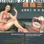 Gender in China poster