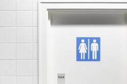 Photo of unisex bathroom door