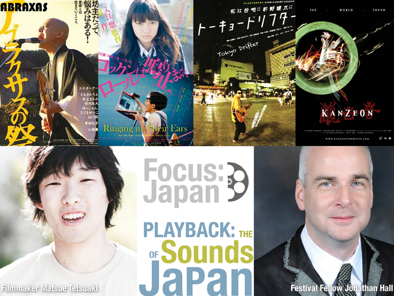 Focus: Japan - Playback sounds slide