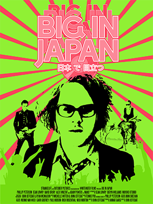 Big in Japan-Green-300px