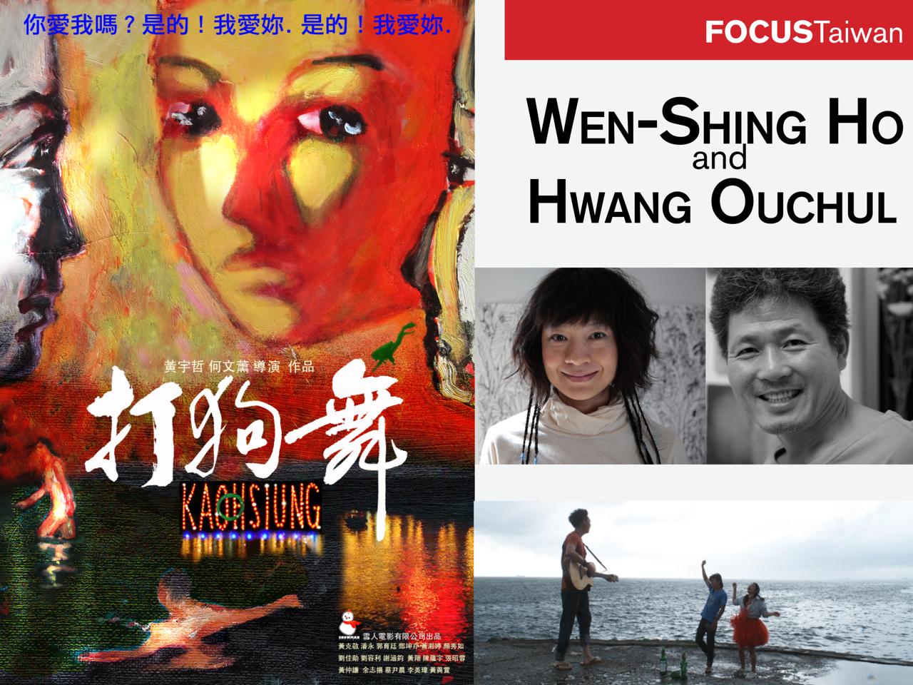 Wen-Shing Ho and Hwang Ouchul