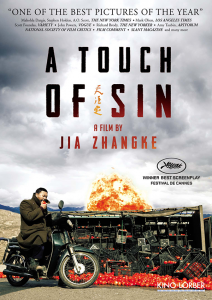 A Touch of Sin poster
