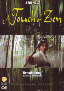 Touch of Zen poster