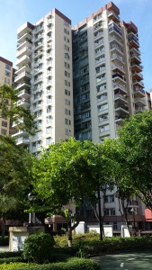 Mei Foo Housing Complex