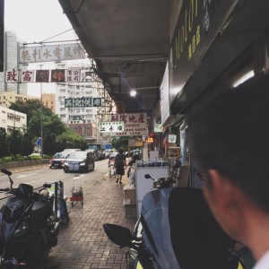 Streets of Tai Kok Tsui