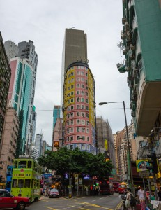 Colorful (Tetris) Building in Wan Chai
