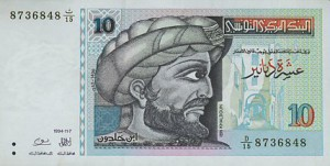 Ibn Khaldun on the Tunisian 10-dinar note (Source: Wikipedia)