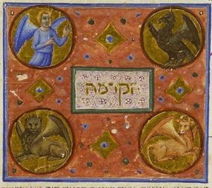 The symbols of the four evangelists, Matthew is an angel, Mark a winged lion, Luke a winged bull, and John an eagle, are placed at the four corners of the Hebrew word for introduction, 'hakdamah'