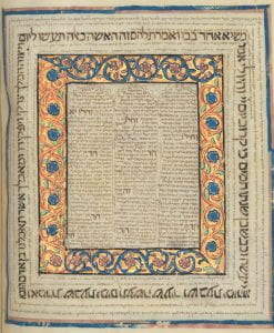 Illumiated page from Cloisters Bible